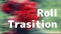 ロール・トランジション Roll Transition