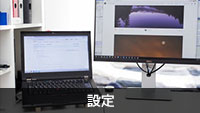 Neo3.5 プロジェクトプリセットのエクスポート、インポート