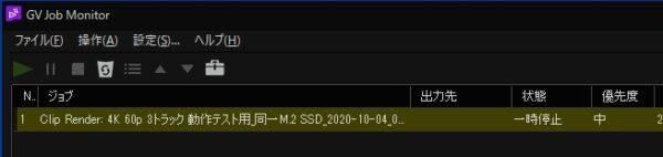 EDIUS X Pro 新機能レビュー