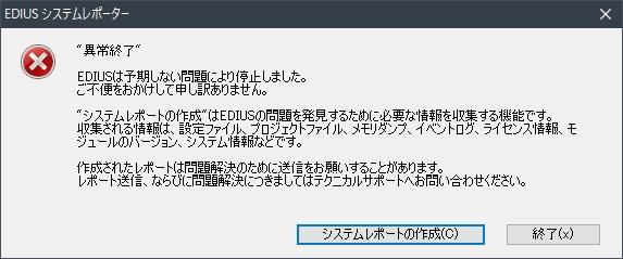 【Titler Pro 7 for EDIUS X】Titler5にあったエフェクト類が無くなった場合の対処法