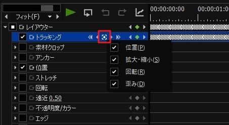 EDIUS X Pro アップデート Version 10.10 モーショントラッキングの強化など