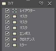 ビデオフィルターは複数を同時に適用