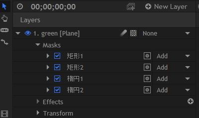 マスク [Mask]